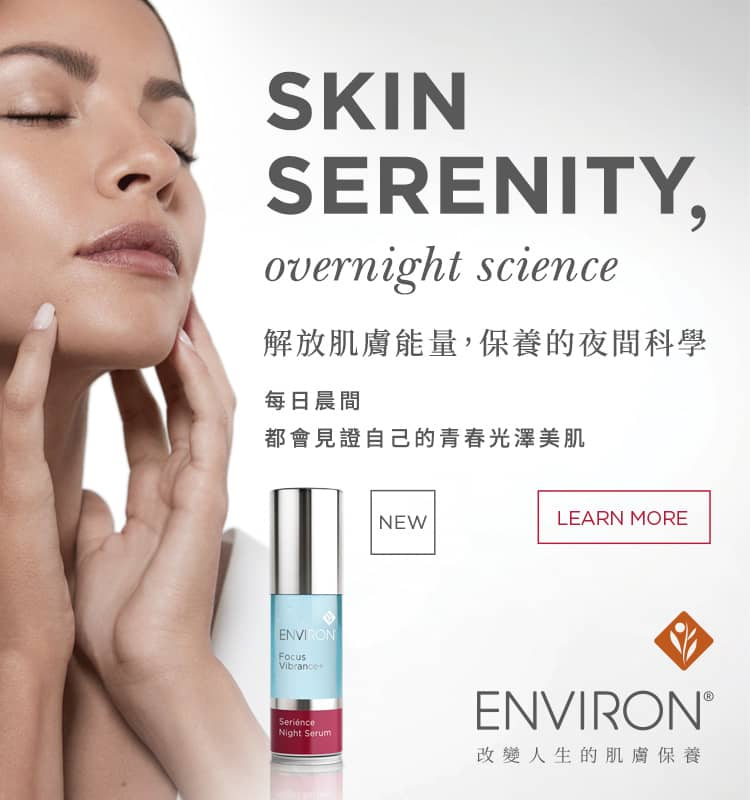 Serience Night Serum launch